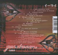 Eligh - 1999 - Gas Dream (Back Cover)