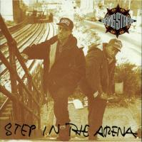 - Step In The Arena