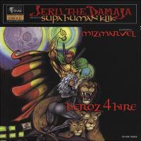 Jeru The Damaja - 1999 - Heroz4Hire