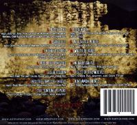 Army Of The Pharaohs - 2006 - The Torture Papers (Back Cover)