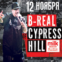 B-Real & The Psycho Realm в Москве и Санкт-Петербурге