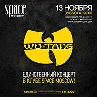 Wu-Tang Clan в Москве