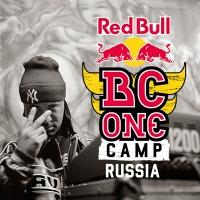 Этим летом Marley Marl посетит Россию в рамках Red Bull BC One