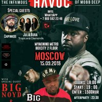 Совместный концерт Havoc (Mobb Deep), Big Twins и Big Noyd