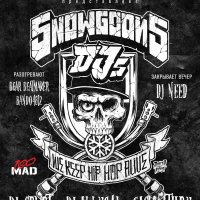 Концерт SnowGoons в Москве