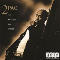 В это день, находясь в тюрьме, 2Pac выпустил альбом «Me Against The World»