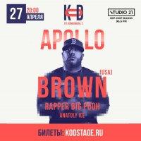 27 апреля Apollo Brown и Rapper Big Pooh выступят в Санкт-Петербурге