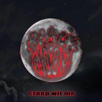 Black Moon вернулись со своим первым видео за 16-ть лет
