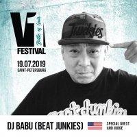DJ Babu (Dilated Peoples, Beat Junkies) выступит в Санкт-Петербурге