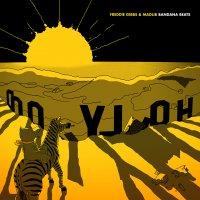 Freddie Gibbs и Madlib выпустят инструментальный альбом «Bandana Beats»