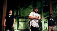 D.I.T.C. - Rock Shyt feat. Fat Joe, Lord Finesse & Diamond D - 2016